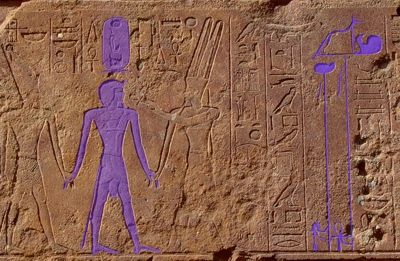 A scene from the Red Chapel at Karnak showing the royal placenta and Wepwawet with shedshed standards preceding Hathsepsut.