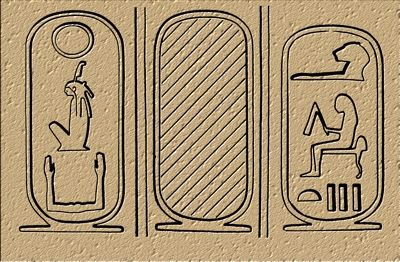 Three reconstructed cartouches comparing Hatshepsut�s names