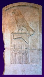 A serekh showing a palace fa�ade with King Djet�s name and the Horus falcon.