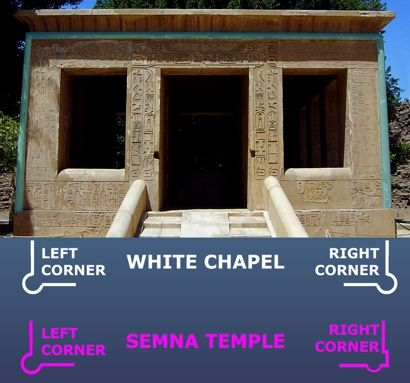 A photo of the White Chapel highlighting the torus moulding 
